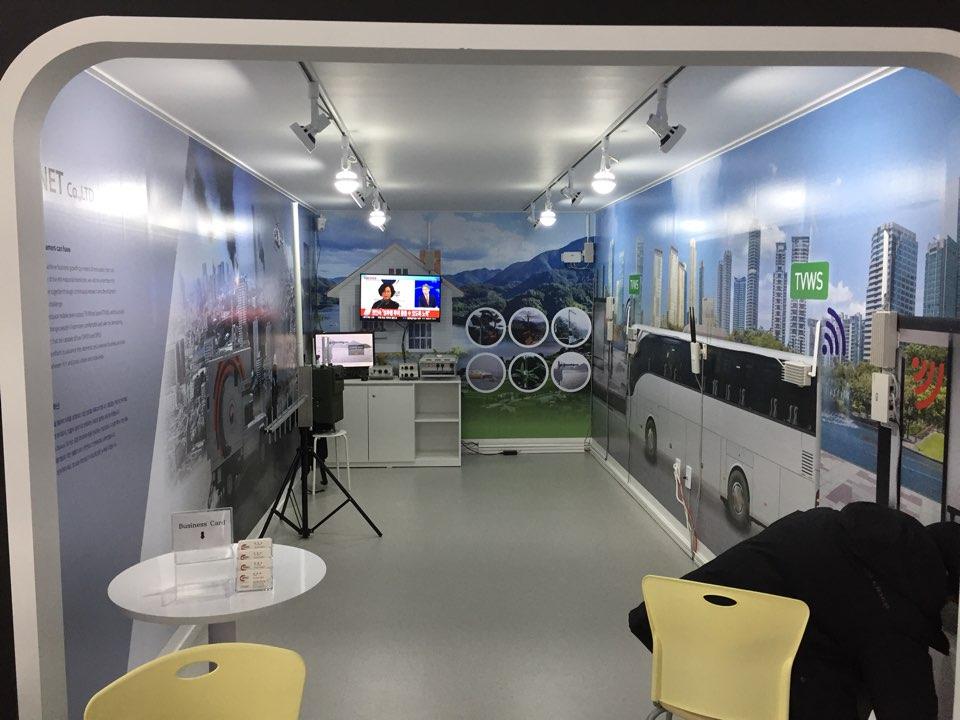 180202_Kangnung ICT Promotion Hall_Innonet (3).jpg